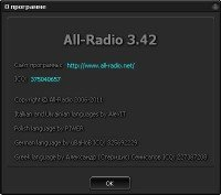 All-Radio 3.42 (2012) PC