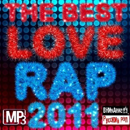 The Best Love Rap (2012) МР3