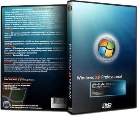 Windows XP SP3 Professional with WinStyle v.02.02.2012 (2012/RUS)