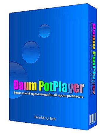 Daum PotPlayer 1.5.31829 CD Edition