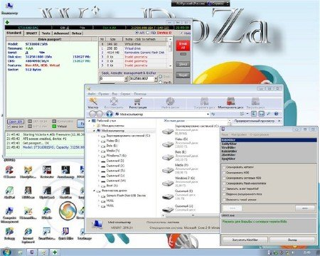 WinDoZa Live CD & USB by Core-2 v.11.2.12