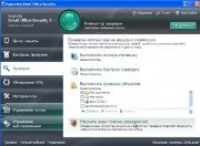 Kaspersky® Small Office Security 2 (2012) РС | RePack