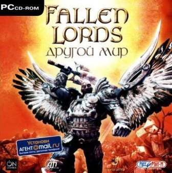 Fallen Lords: Другой Мир (2006/RUS/Repack by PUNISHER)