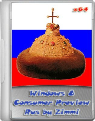 Windows-8 Consumer Preview (64bit) by Zimmi (2012/Rus)