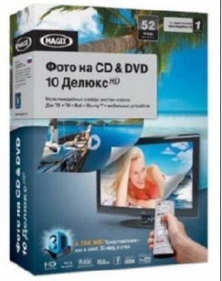 MAGIX Foto CD & DVD 10.0.3.2 Rus 2011