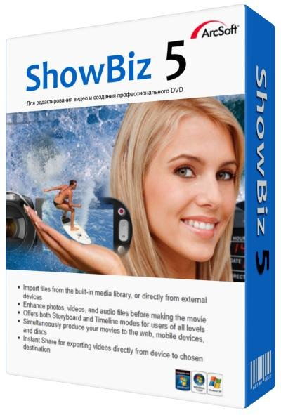 ArcSoft ShowBiz 5.0.1.420 (2012/ENG)