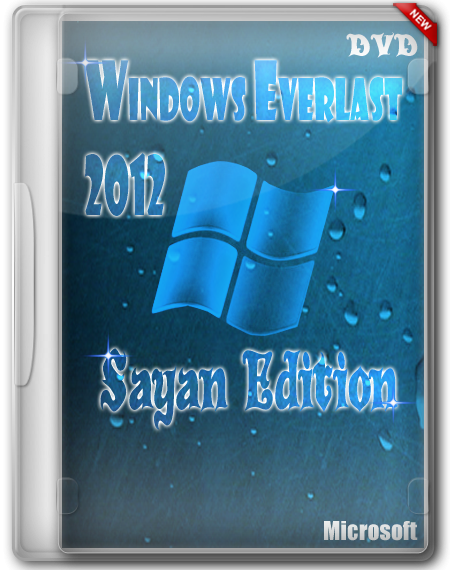 Windows Everlast 2012 Sayan Edition 15.04.2012 Rus