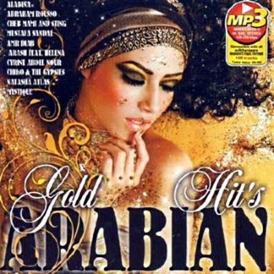 Gold Arabian Hits (2012)
