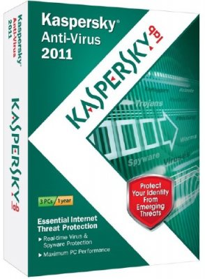 Kaspersky Internet Security 2012 + ключи (2011)