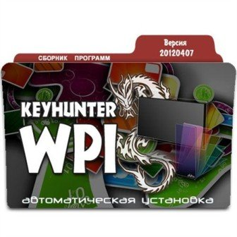 Keyhunter WPI 20120407 (x86/x64/ML/RUS/XP/Win7)
