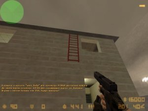 Counter Strike 1.6. v43 плюс боты