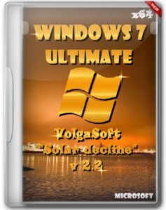 Windows 7 Ultimate SP1 x64 VolgaSoft v 2.2 Solar Decline (2012/Rus)
