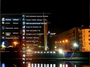 Windows 7 Ultimate Sura Soft miniWPI v.06.05 (2012/Rus)