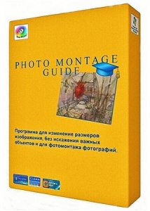 Photo Montage Guide 1.4 Portable (Eng/Rus)