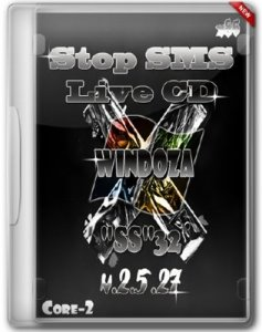 "Stop SMS Live CD (""SS""32) v.2.5.27 (2012/RUS)"