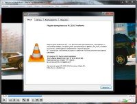 VLC Media Player 2.0.2 Final Portable