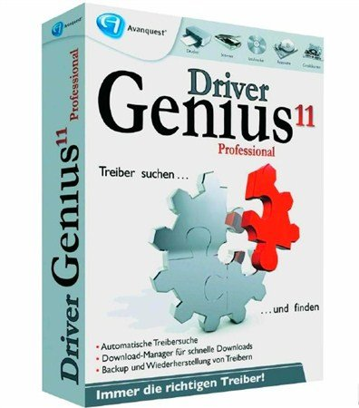 Driver Genius Professional 11.0.0.1128 DC 29.06.2012 Portable by SV