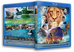 Хроники Нарнии: Покоритель Зари в 3Д / The Chronicles of Narnia: The Voyage of the Dawn Treader 3D (2010/BDRip-AVC)