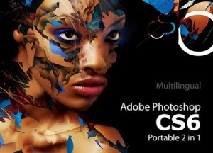 Adobe Photoshop CS6 13.0 - Portable (x86/x64/2012/RUS/PC)