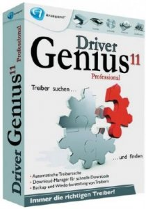 Driver Genius Professional 11.0.0.1128 DC 17.06.2012 RUS Portable by moralist