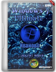 Windows 7 Ultimate x86 v.06(2).2012 (Иваново)