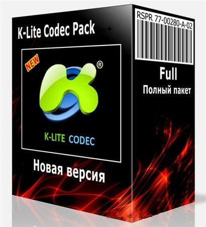 K-Lite Mega/Full Codec Pack 8.9.8 Beta