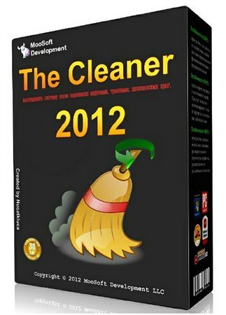 The Cleaner 2012 8.1.0 build 1111