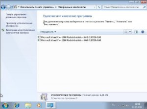 Microsoft Windows 7 Ultimate SP1 By SarDmitriy v.Июль (x64/RUS/2012)
