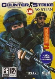 Counter-Strike 1. 6 - Extended Edition (2010/RUS/PC/RePack  R.G. ReCoding)