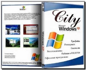 Windows Xp professional SP3 City v7 SP3 (x86/2012)