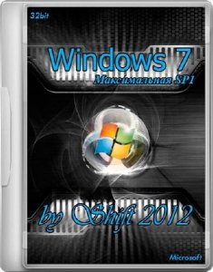 Windows 7 Максимальная SP1 32-bit by Shift v.1.0 (05/09/2012)