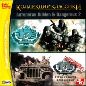 Антология Hidden & Dangerous 2 (2005/PC/RUS) [L]