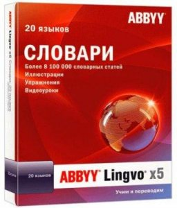 ABBYY Lingvo х5 «20 языков» Professional v.15.0.592.18 Portable (2012/RUS) PC