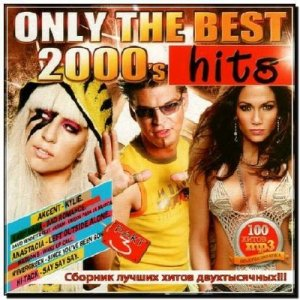 Only the best 2000's hits. Part 3 (2012)