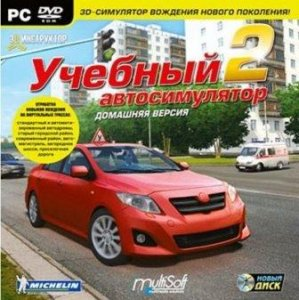 3D Инструктор 2.2.7 + более 100 новых машин  / 3D Instructor 2.2.7 + more than 100 new cars (2012/RUS/PC)