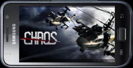 C.H.A.O.S v5.1.1 (2013/RUS) android